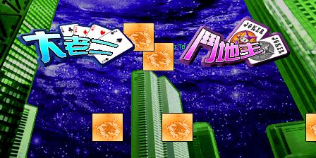 PGM 3-in-1
