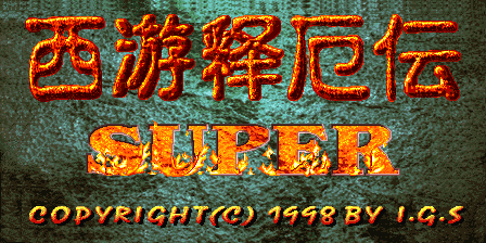 Oriental Legend Super