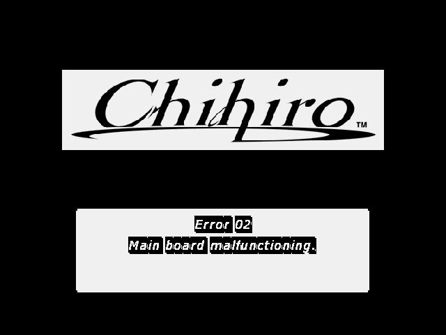 Chihiro BIOS