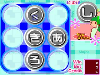 Fun Cube 5