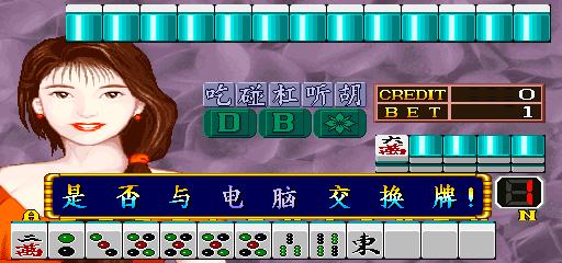 Mahjong Long Hu Zheng Ba 2