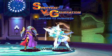 Spectral Vs Generation