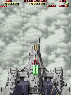 Raiden DX