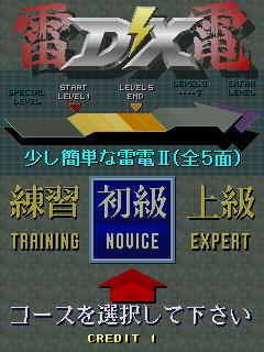 Raiden DX Japan