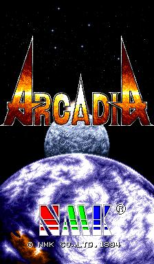 Arcadia (NMK)