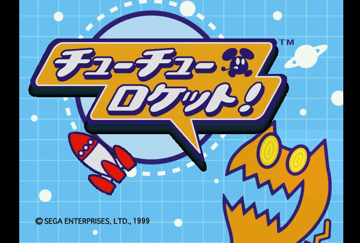 Chu Chu Rocket (Dreamcast)