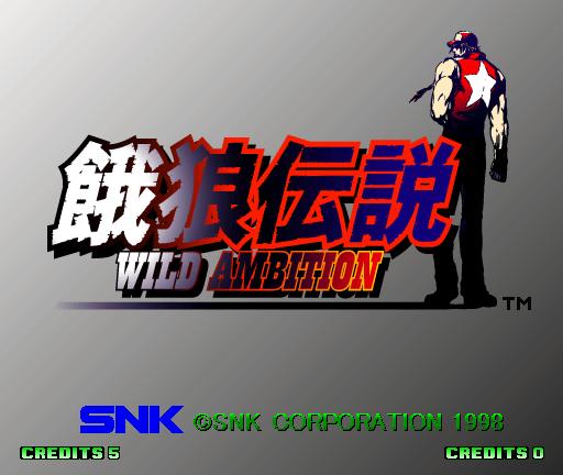 Fatal Fury Wild Ambition