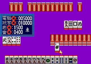 16 Tiles Mahjong 2