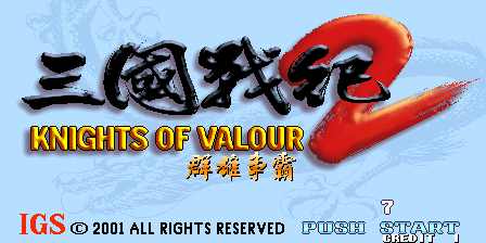Knights of Valor 2 Plus