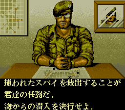 Mechanized Attack Japan