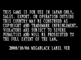 Megablack