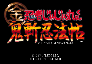 Ninja Jajamaru-kun - Onigiri Ninpouchou Gold