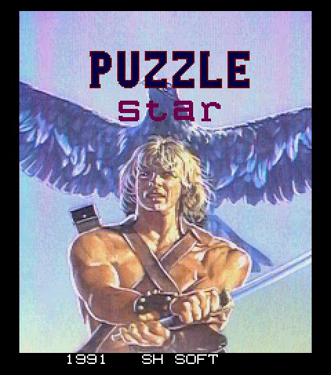 Puzzle Star