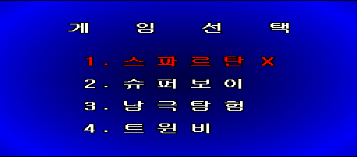 SNES NES Multigame