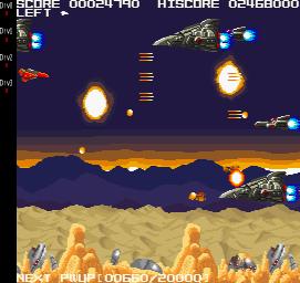 X68000 games