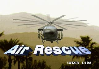 Air Rescue (Japan)
