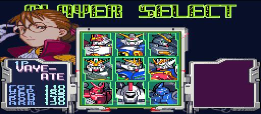 Gundam Wing Endless Duel