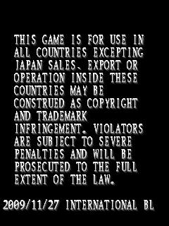 Mushihime-Sama Futari Black Label (2009/11/27 INTERNATIONAL BL)