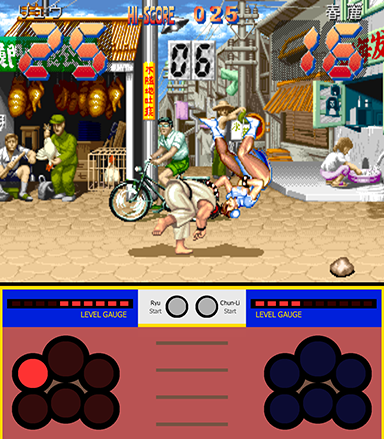 Ken Sei Mogura - Street Fighter II