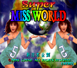 Super Miss World