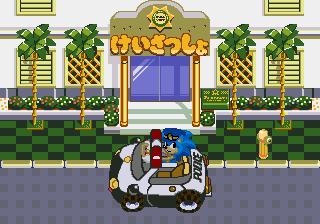 Waku Waku Sonic Patrol Car