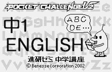 Pocket Challenge V2
