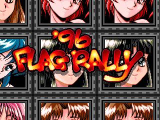 '96 Flag Rally
