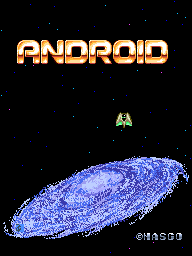 Android (MAME)