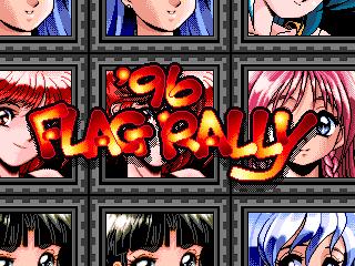 96 Flag Rally