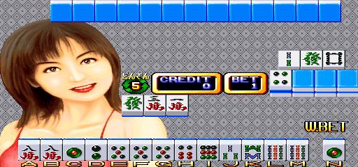 Mahjong Senpu