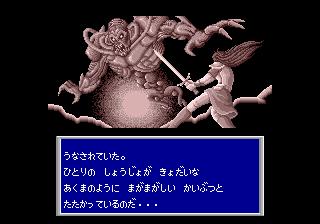 Kale's MAME W.I.P. - Sega Saturn