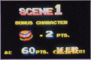 File:Golly Ghost (Japan) (2).jpg