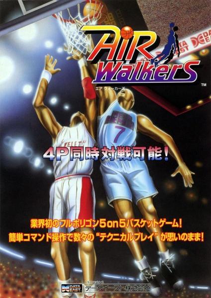 File:Air Walkers Flyer (side 1).jpg