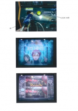 Hiddencatchmoviewonderfuldays.jpg