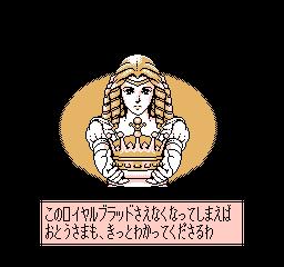 royal00