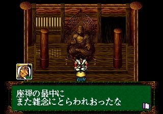 Samurai Spirits RPG