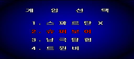 Korean 20-in-1 bootleg