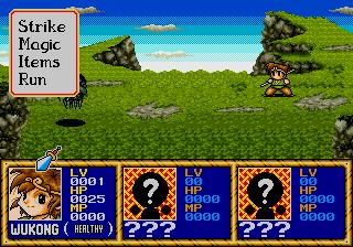Genesis Legend of Wukong