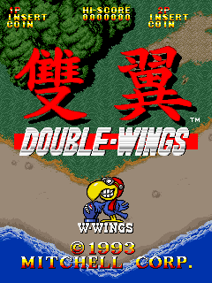 Double Wings