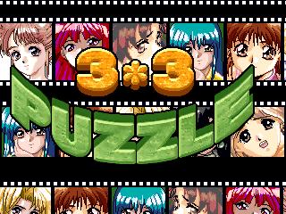 3X3 Puzzle