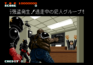 AB Cop (Japan)