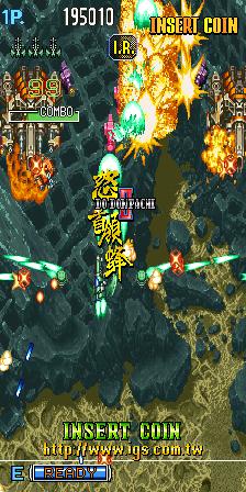 DoDonPachi II - BeeStorm