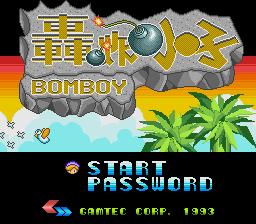 Genesis - Bomboy