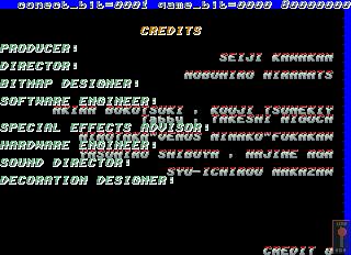 Chase Bombers (prototype)