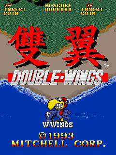 Double Wings