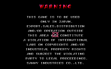 Zombie Raid Japan