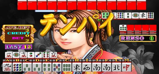 Bishou Jan (Japan, Ver. 2.03)