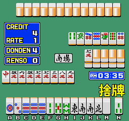 Mahjong Cafe Time