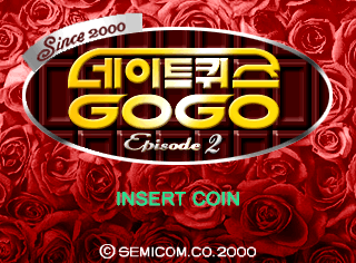 Date Quiz Go Go Episode 2