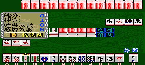 Mahjong Dunhuang